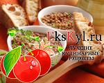 Чечевичный-суп-m