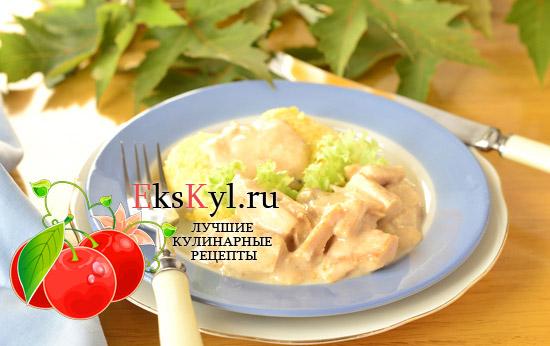 Рецепт курицы-в-сметаном-соусе