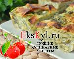 Lazanya-iz-lavasha-m