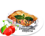 Lazanya-s-kuritsey-m