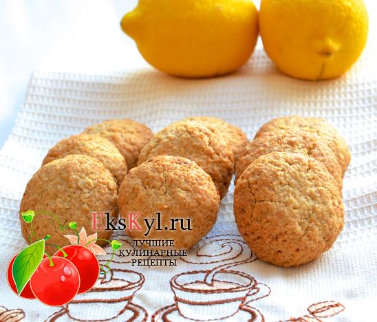 Рецепт овсяного-печенья