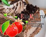 Шоколадный-торт-m