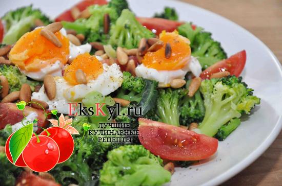 Рецепт приготовления салата из брокколи