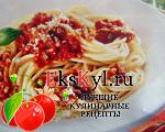 Spagetti-s-farshem-m