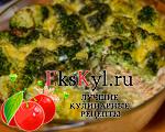 Zapekanka-iz-brokkoli-m
