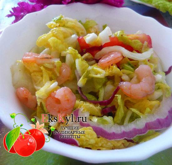 Приготовление салата с креветками и пекинской капустой