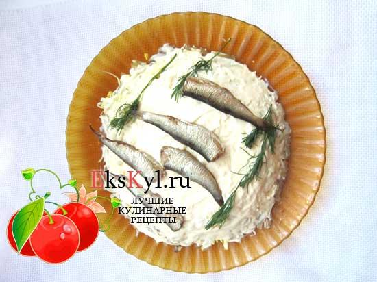 Салат рыбки в пруду