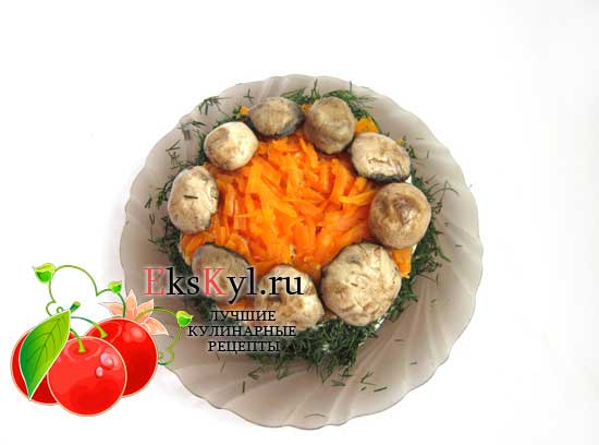 Выкладываем по краю салата грибы