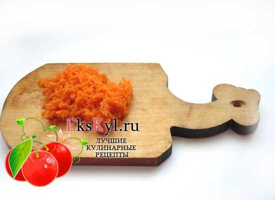 Морковь отварит и натереть
