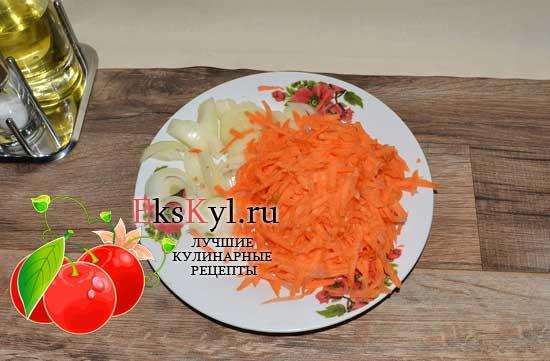 морковь и репчатый лук измельчить
