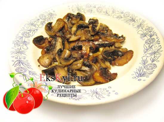 Поджарить грибы