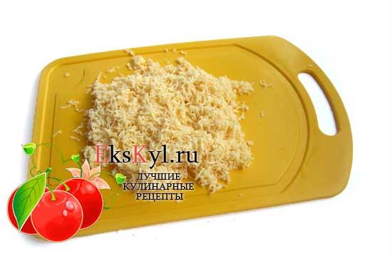 сыр натрите на мелкой терке