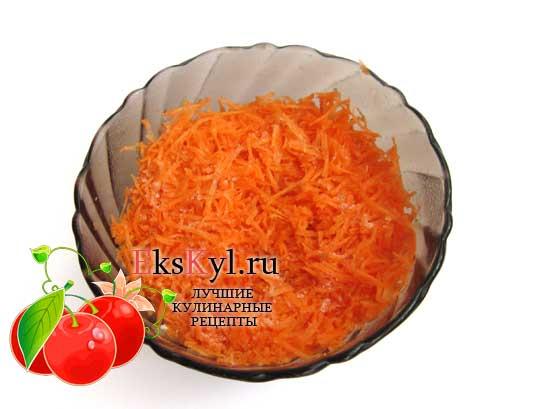 Выложить морковку слоем
