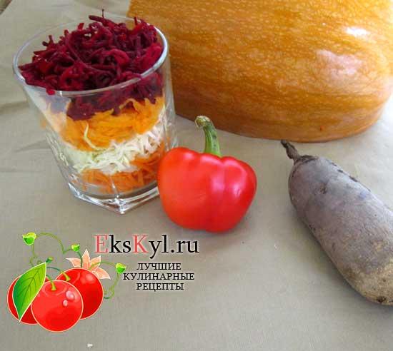салат для похудания и разгрузочных дней