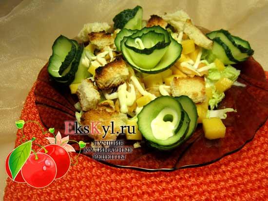 Салат с мидиями, рецепт приготовления