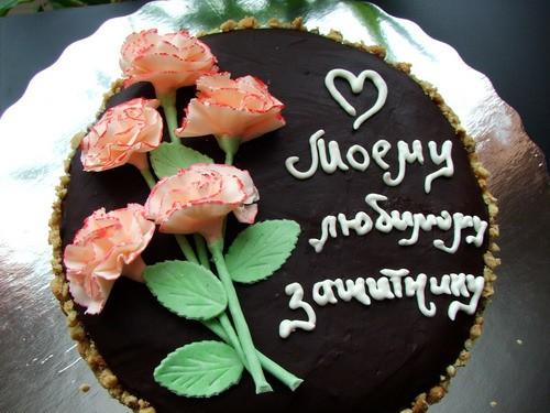 торт на 23 февраля