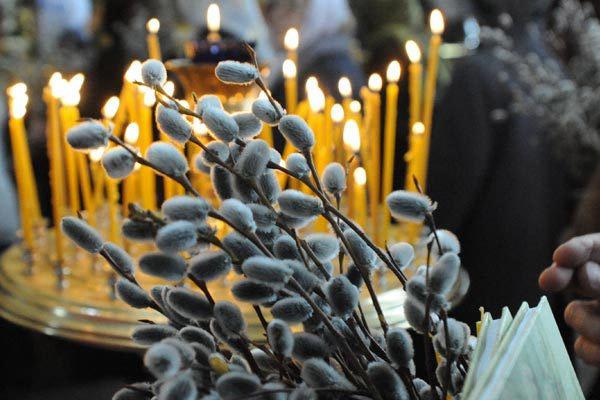 Вербное воскресенье праздник