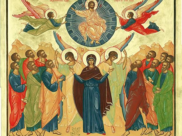 Вознесение Господне главный праздник