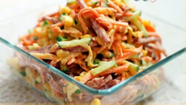 салат из кукурузы и корейской моркови